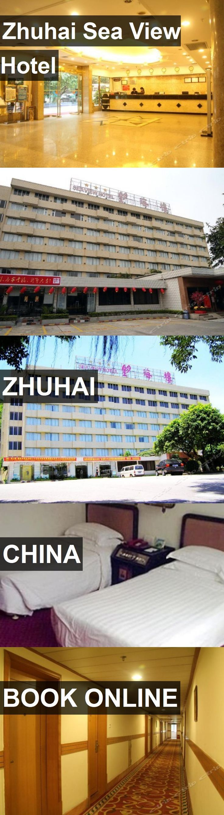 Hotel Zhuhai Sea View Hotel in Zhuhai, China. For more information, photos, reviews and best prices please follow the link. #China #Zhuhai #hotel #travel #vacation