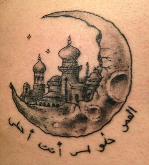 Tattoo Quotes In Arabic: 860 Best Images About Ideias Geniais On Pinterest