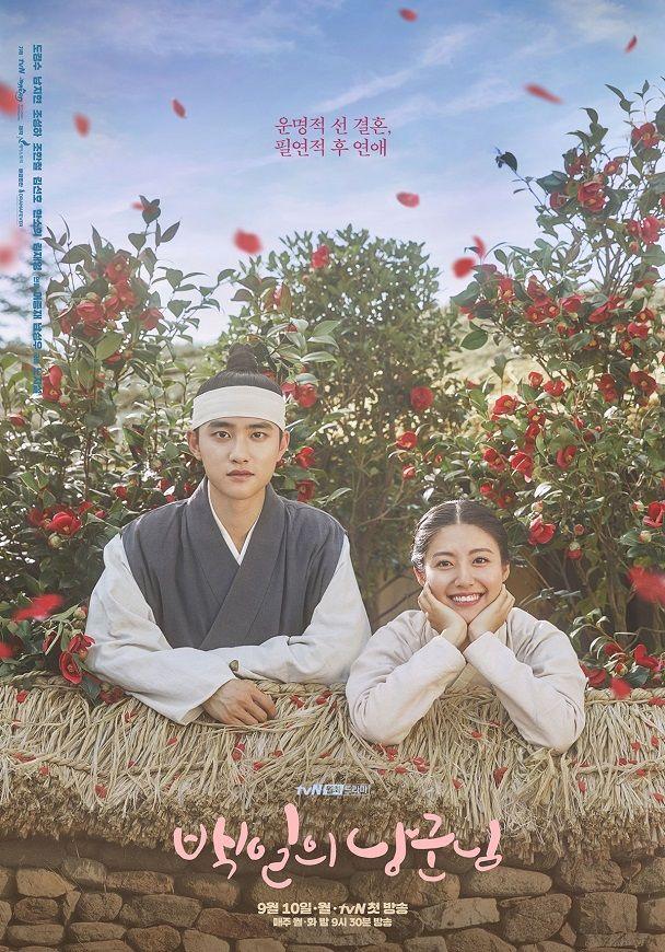 Sinopsis 100 Days My Prince 2018 Serial Tv Korea Selatan