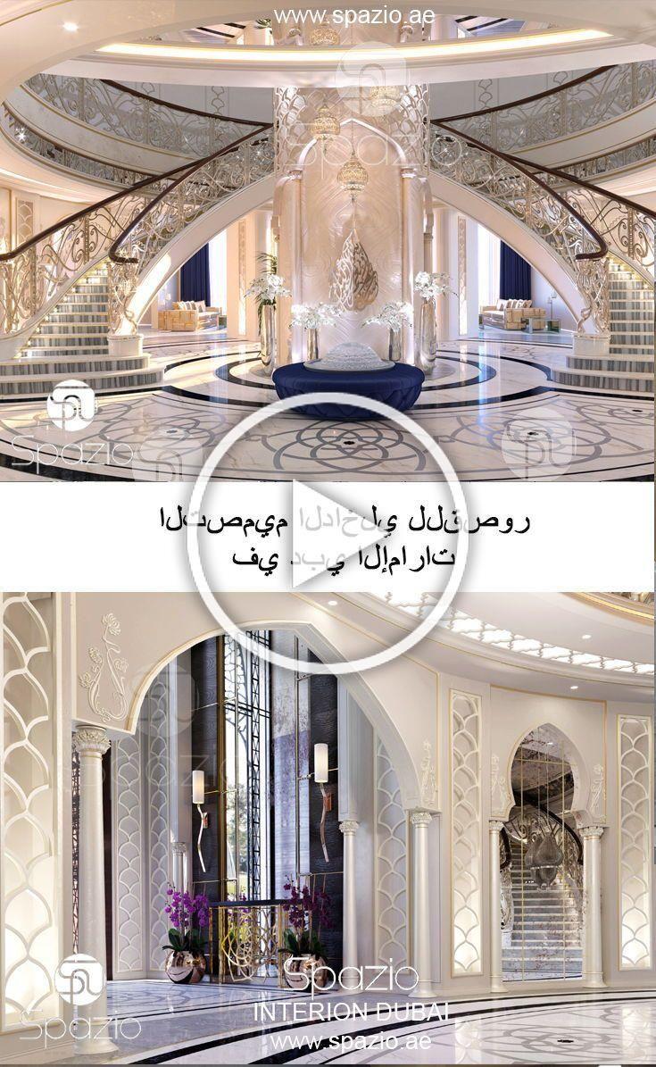 تصاميم فلل من الداخل ديكورات داخلية تصميم قصور فيلا Luxury House Interior Design Moroccan Style Interior Classic Interior Design