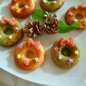 「【クリスマス】クリスマスリースドーナツ」☆すぱ☆ | お菓子・パンのレシピや作り方【corecle*コレクル】