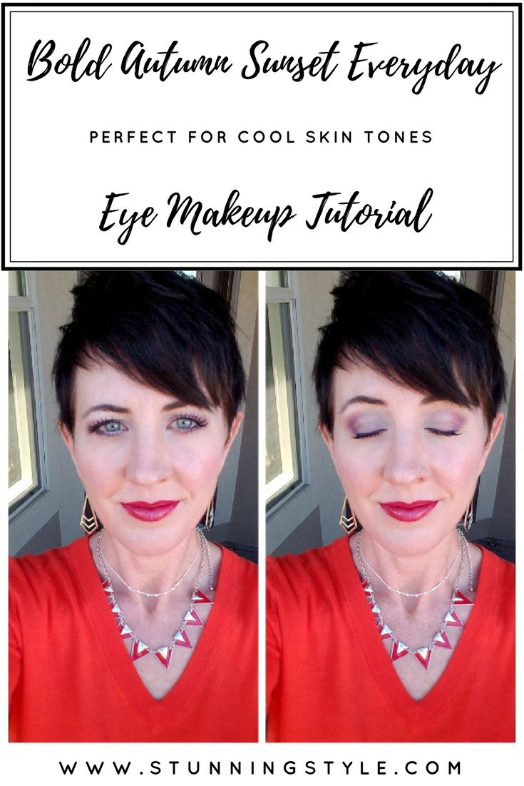After watching all the beautiful fall makeup tutorials, I decided to adapt them to the bold colors that look best on my cool skin tone, and I love how this one turned out. It reminds me of an autumn sunset, and it's the perfect everyday look to go with the bold color clothes I wear and my skin. Come see the video tutorial and exactly how I created this look using the Urban Decay Full Spectrum Eyeshadow Palette.