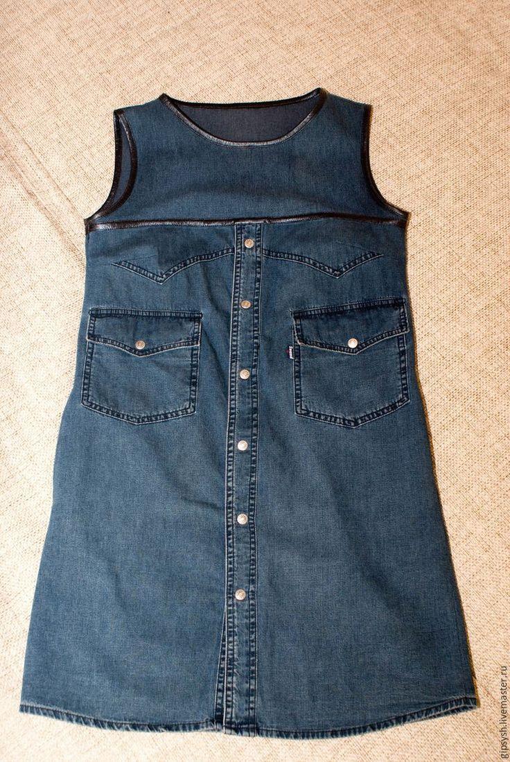 На все многообразие перевоплощений мальчиков в девочек рубашек в платья я долго с восхищением смотрела со стороны, но особо не посягала на гардероб своего супруга с этой целью. До тех пор, пока в очередной раз разбирая шкаф, не обнаружила там джинсовую рубашку еще со времен нашего с ним студенчества (а оно, страшно подумать, было уже... очень давно, в общем).