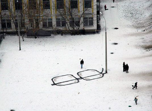 20 inspirational examples of street art | Creative Bloq