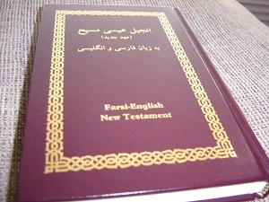 The Farsi Contemporary Bible: Farsi-English New Testament