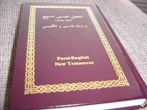 The Farsi Contemporary Bible: Farsi-English New Testament