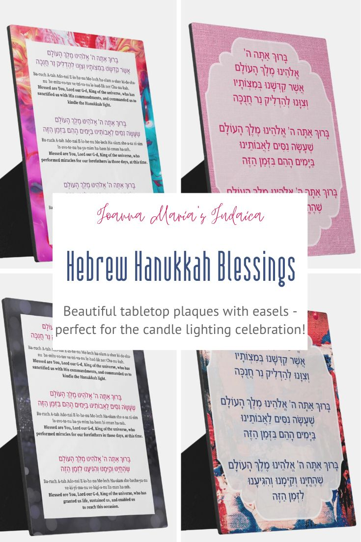 Hebrew Hanukkah Blessings Candle Lighting Easel Plaque ...