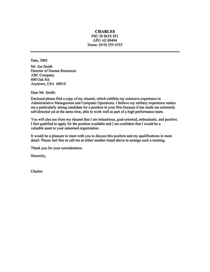 10 best Cover Letter Samples images on Pinterest Administrative - hr letter