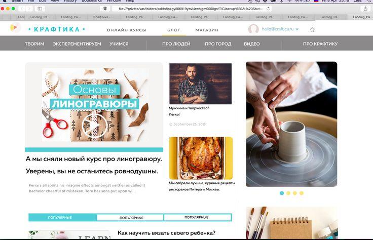 драфт блога
