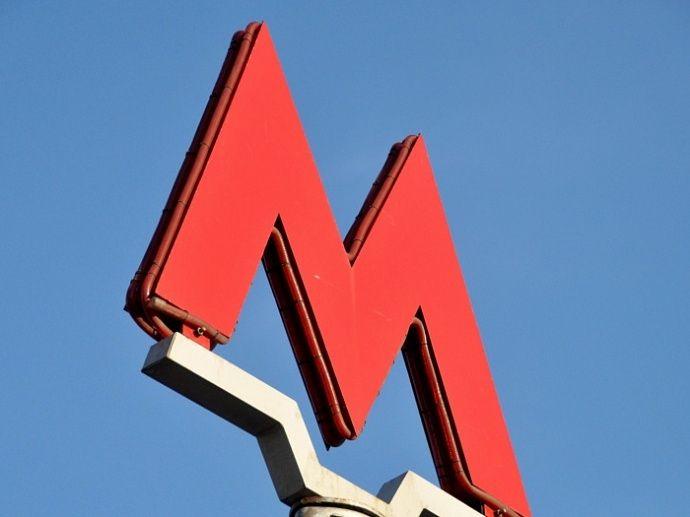 На 11 станциях московского метрополитена появились знаки метро с подсветкой в цвет линий