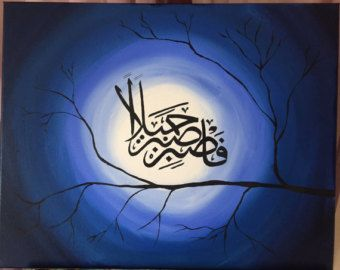 Image result for islamic paintings images