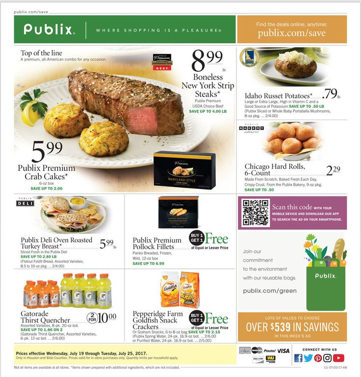 Publix Weekly Ad July 19 - 25, 2017 - http://www.olcatalog.com/grocery/publix-weekly-ad.html