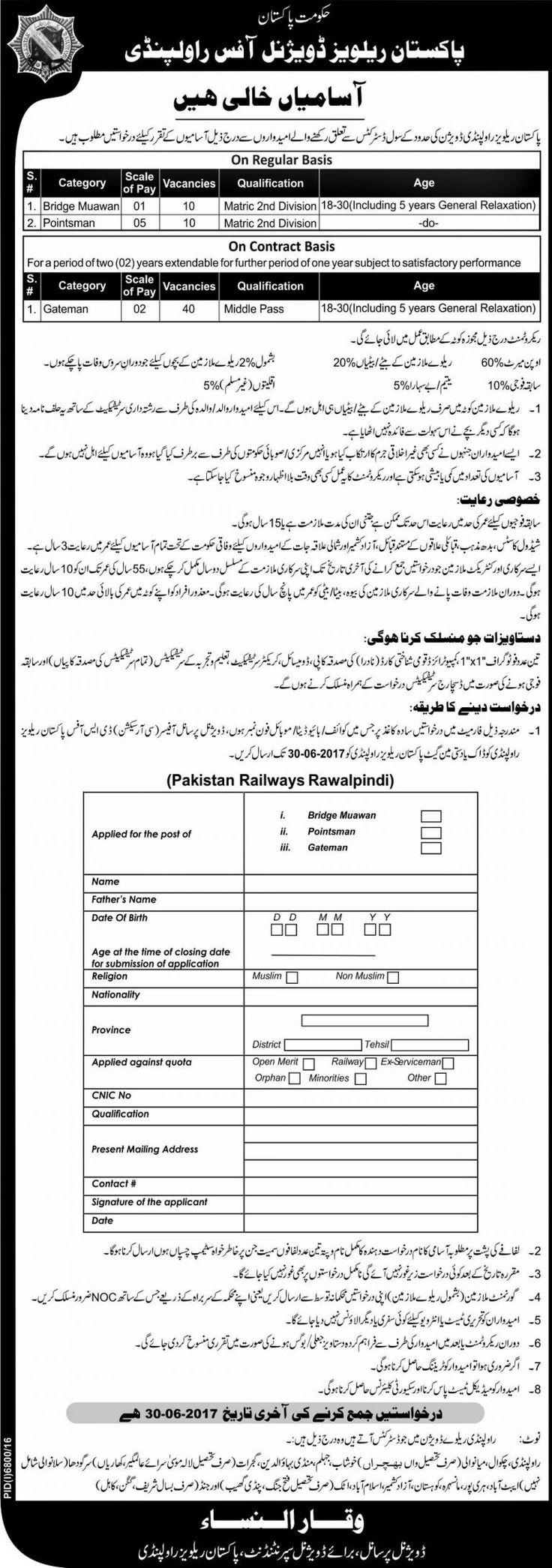Pakistan railways jobs 2017 for 60 pointsman gateman muawan staff vacancies the