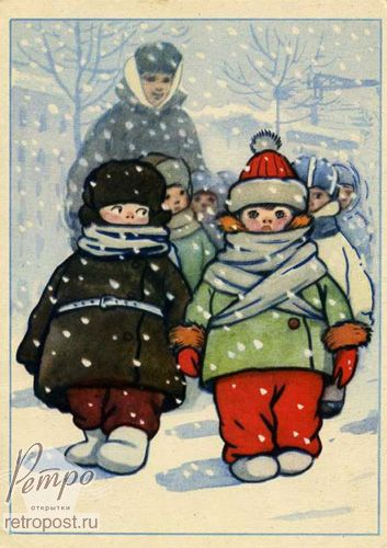 Открытка Прикольные открытки, Детский сад на прогулке, Талашенко В., 1956 г.