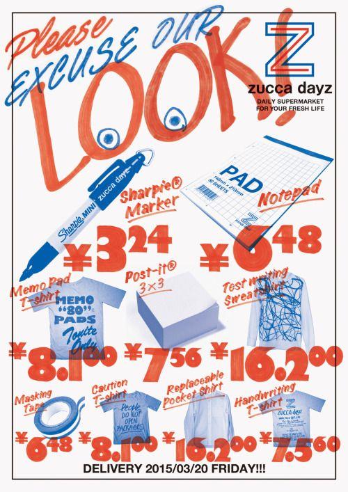 Japanese Poster: Zucca Dayz. Rikako Nagashima. 2015