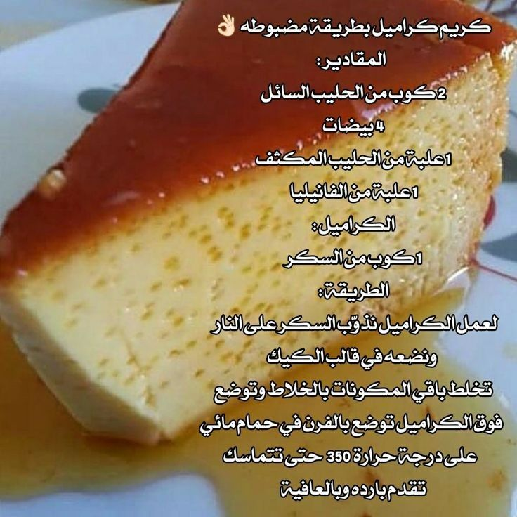 Pin By Zaara On Food Cooking Recipes Desserts Food Dessert Recipes