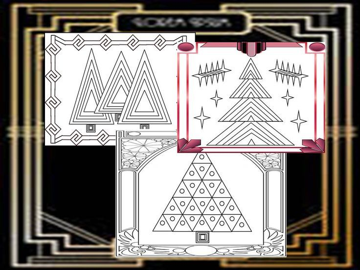 Each free art deco coloring page has been created by using the basic shapes found in Microsoft powerpoint. The coloring pages provide a link to various video tutorials that teach how to make similar Christmas graphics in the powerpoint program. Your child/student will learn the basics of powerpoint and create beautiful Christmas coloring pages by following the step by step narrated tutorials. 5% of the proceeds will be donated to St. Judes Childrens Hospital.