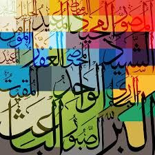 DesertRose;;; nice calligraphy