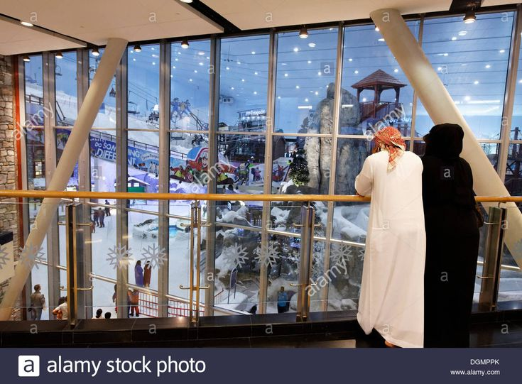 Ski Dubai, indoor ski slope in the shopping centre, Mall of the Stock Photo, Royalty Free Image: 61922523 - Alamy