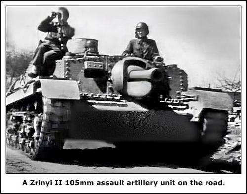 Hungarian Zrinyi II Assault Howitzer