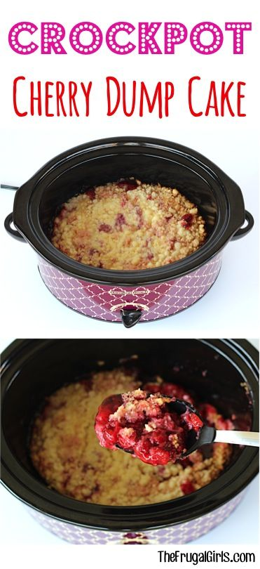 Crockpot Cherry Dump Cake Recipe! ~ at TheFrugalGirls.com ~ this easy dessert is SO delicious... just dump it in the Slow Cooker and walk away!! #slowcooker #recipes #thefrugalgirls