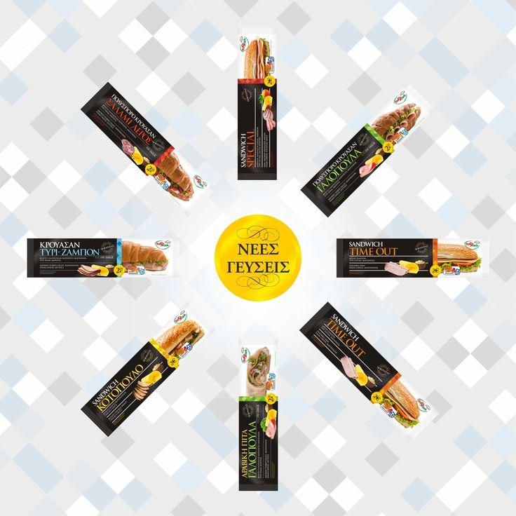 Fresh snack Η εταιρεία FRESH SNACK ζήτησε από το γραφείο μας, να επανασχεδιάσουμε το σύνολο των συσκευασιών της. Το αποτέλεσμα είναι πράγματι εντυπωσιακό!