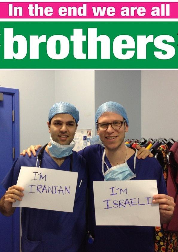 نتيجة بحث الصور عن Peace between Iran and Israel