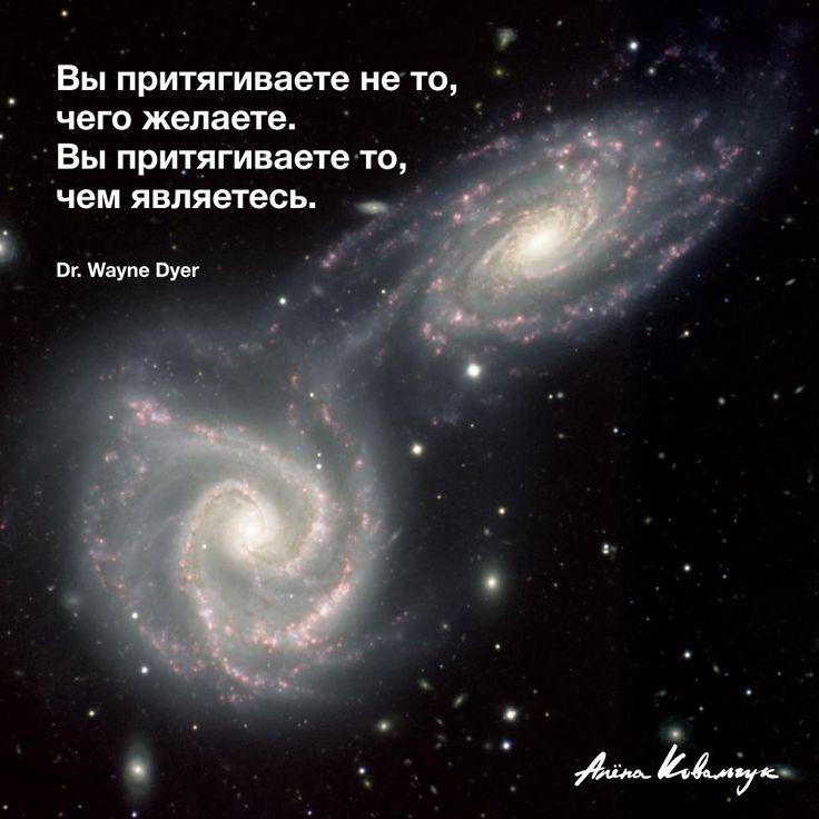 Фото:http://3dblog.org/3d-astronomy/