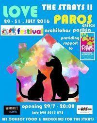 3ήμερο Φεστιβάλ Τέχνης για τα αδέσποτα της Πάρου 29-31/7/2016