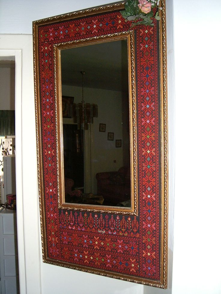 a mirror in my neighbor's house
