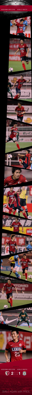 2012Jリーグ ディビジョン1 第21節  鹿島 2-1 磐田    http://www.so-net.ne.jp/antlers/games/967/live   soccer football  soccer football