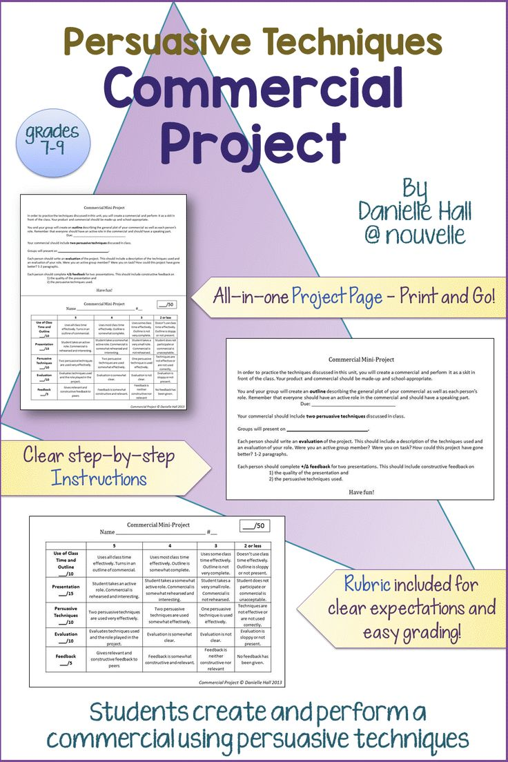 Are you looking for a way to integrate drama in the classroom? Why not have students create a commercial to show understanding of persuasive techniques? This document includes a step-by-step project description and rubric for a commercial project. Students work in groups (3-4) and create short skits that include two persuasive/ propaganda techniques (bandwagon, snob appeal, etc.). (7-9)