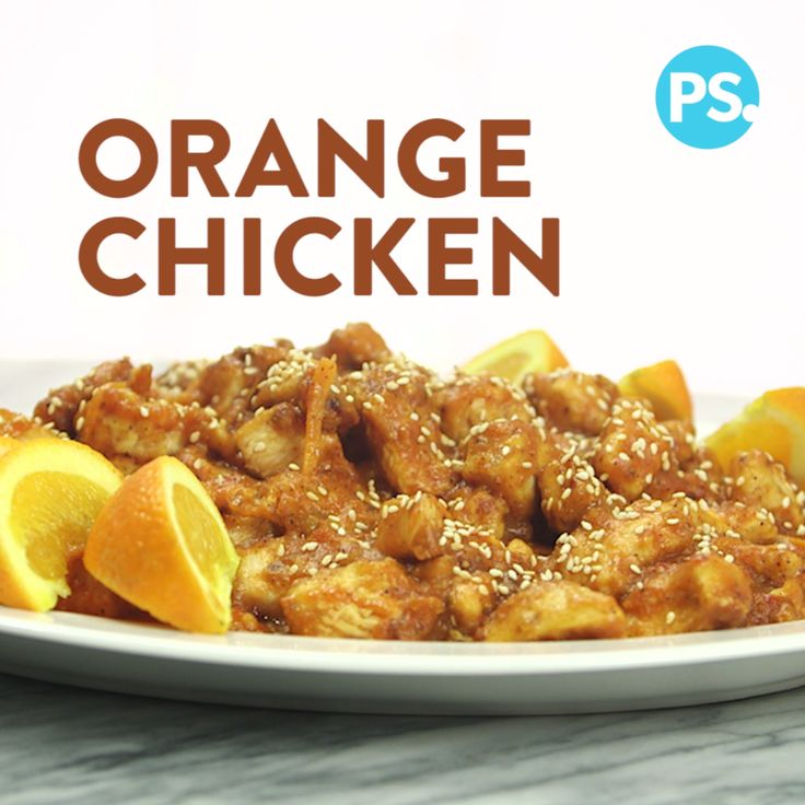There's something that's just so comforting about eating a big bowl of orange chicken and warm rice. We've taken one of our favorites from P.F. Chang's and broken it down so that you can dig into this yummy dinner any day of the week. Tender bite-size pieces of chicken are glazed in a sauce that brings the sweetness, spice, and everything nice.
