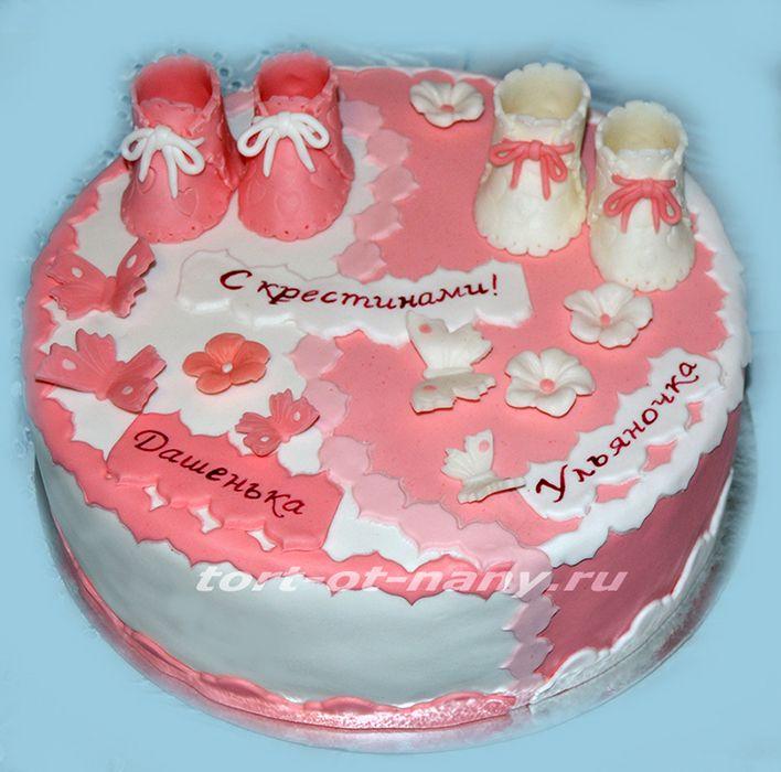 Торт на крестины для девочек - двойняшек