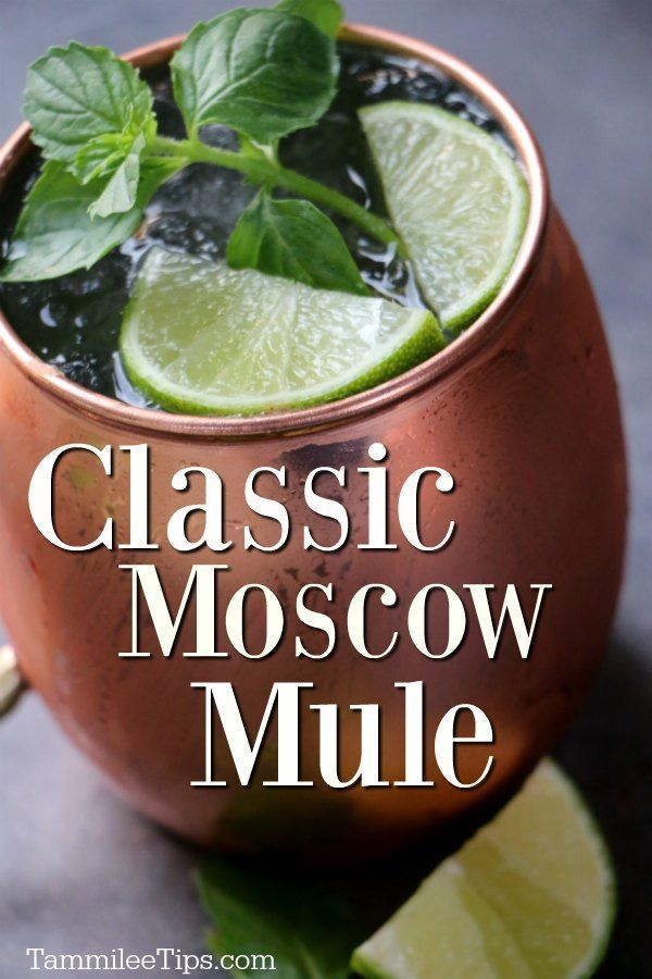 How To Make A Classic Moscow Mule Cocktail Recipe Moscow Mule Recipe Cocktails Mule Recipe Ginger Beer Cocktail
