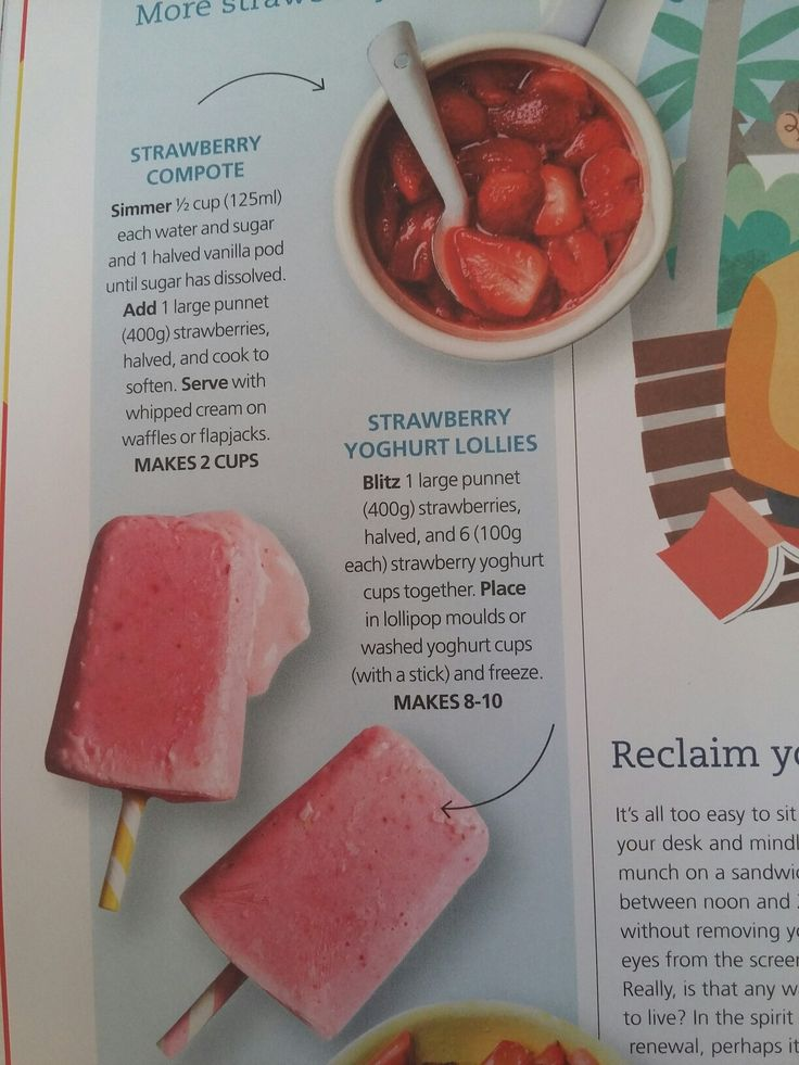 Strawberry Compote and Strawberry Yoghurt Lollies