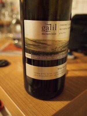 Galil Mountain Cabernet Sauvignon 2010 from Israel