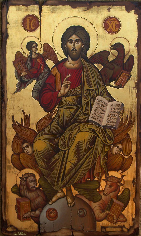 Ο Χριστός Παντοκράτωρ - Christ Pantokrator