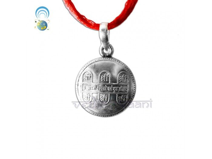 Vashikaran Yantra Locket - Silver Plating