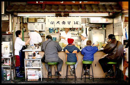 Noodle  Bar (Ramen & Udon) in Japan.
