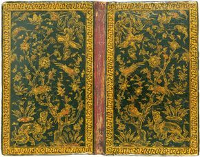 اژدها و سیمرغ، جلد لاکی، نگارگر ناشناس، سده ۱۹ ترسایی، پاپیه ماشه گواش آبرنگ و طلا و لاک، حراجی ساتبی A PAPIER-MÂCHÉ LACQUERED BINDINGS AND COVERS IRAN, 19TH CENTURY a lacquer binding with dragons and simurghs on black ground