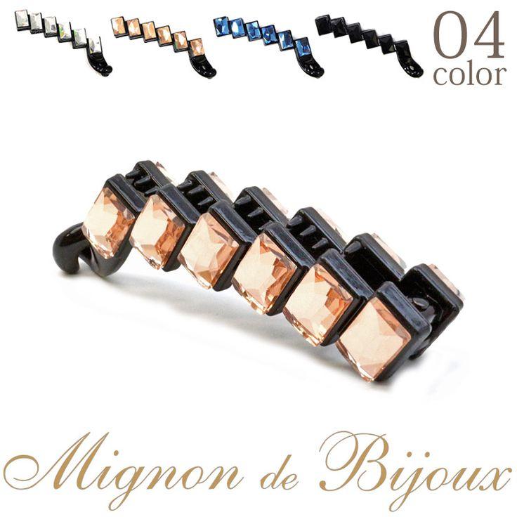 【楽天市場】ヘアアクセサリー バナナ クリップ ヘアクリップ バンス レディース 激安 300円 アクセサリースクエア アクリル バナナクリップ[Mignon de Bijoux][ミニョンドゥビジュー]:Mignon de Bijoux