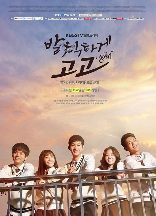 'Sassy Go Go' posters starring Eunji, Lee Won Geun, and N released