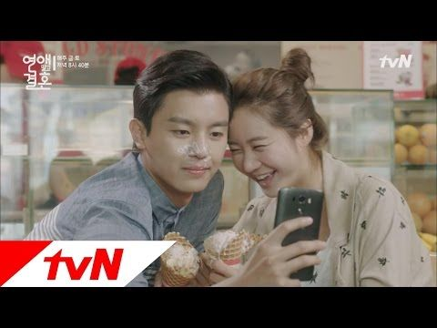 Marriage Not Hookup Ep 6 Preview