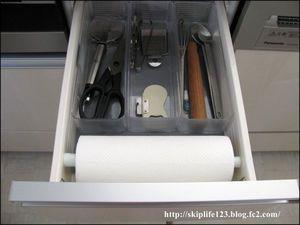 キッチンペーパーの収納場所どうしていますか?毎日使うものだから使いやすく取り出しやすいのは譲れない!デッドスペースも有効活用できる、突っ張り棒があればOKの驚き...