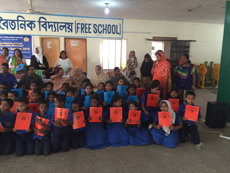 Dhaka Aristocrat #LionsClub (Bangladesh) distributed food and school supplies to students
