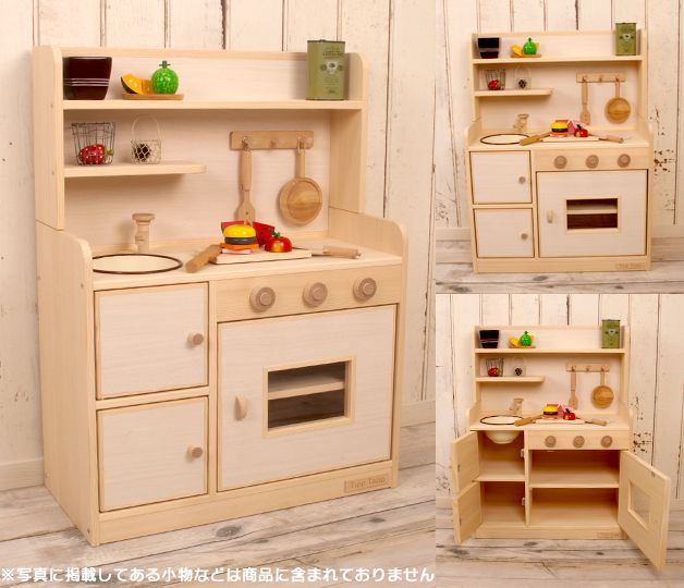 Rakuten: Extreme popularity! !Handmade ☆ playing house kitchen Christmas of the wooden playing house kitchen modern color deluxe high type (three colors available) woodwork craftsman- Shopping Japanese products from Japan