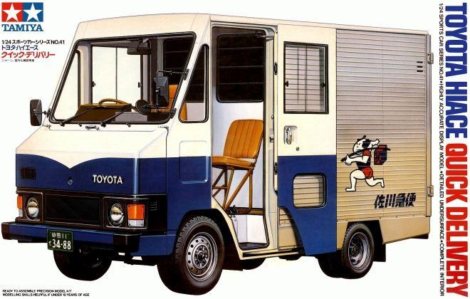 トヨタ ハイエース クイックデリバリー/ TOYOTA HICACE QUICK DELIVERY