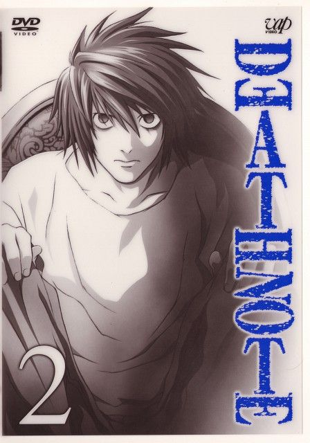 Death Note - 2