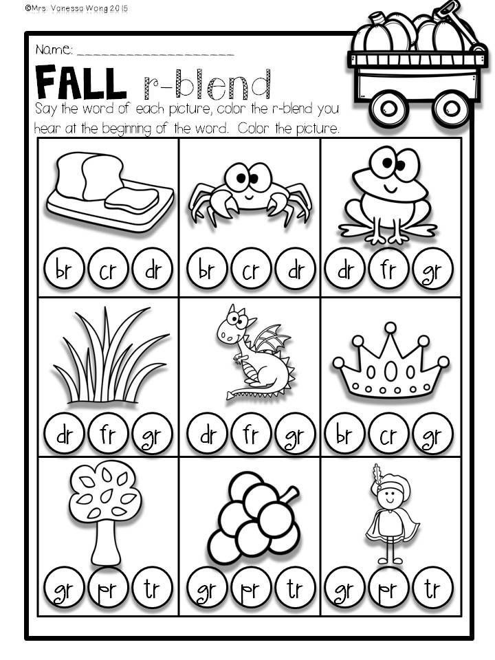 Free Printable R Blends Worksheets Fall Activities for